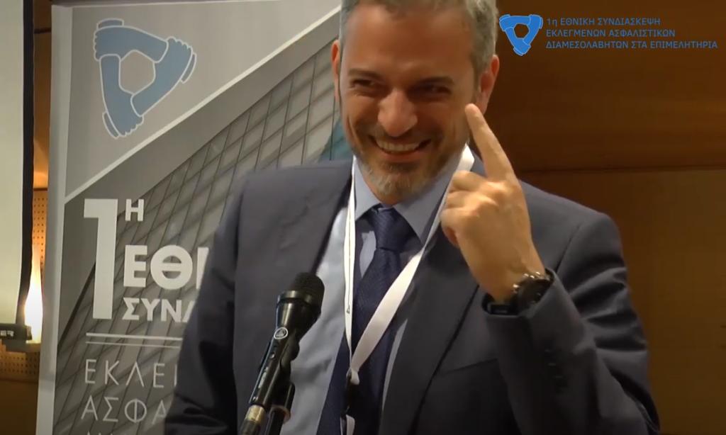 Δημήτρης Γαβαλάκης