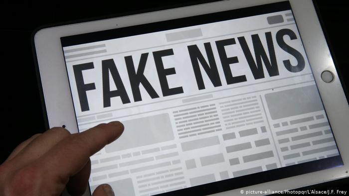 Φτάνουν πιά τα fake news απο την ΕΑΔΕ! (ενωση προσώπων)