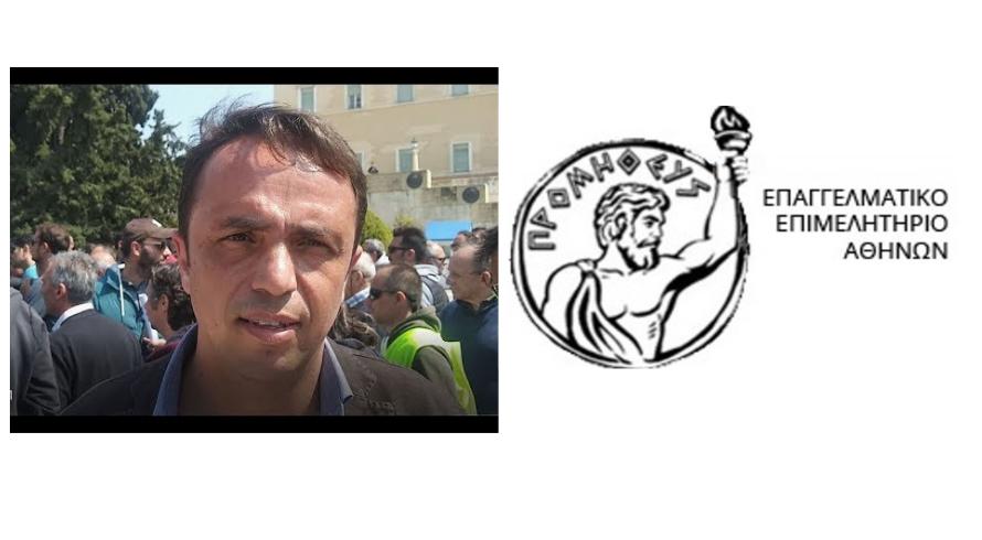 Τρόμαξε ο κ. Γεωργιάδης απο την παρέμβαση του κ. Χατζηθεοδοσίου και ανακάλεσε την απόφαση για το take away!